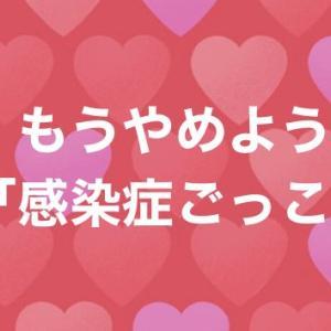 ツイート・アラカルト(4)