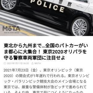 もう一つの見方「コロナとワクチン問題の野放し&東京五輪騒動は目くらまし」