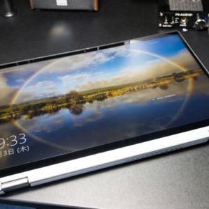Lenovo IdeaPad Flex 550 15.6型 実機レビュー
