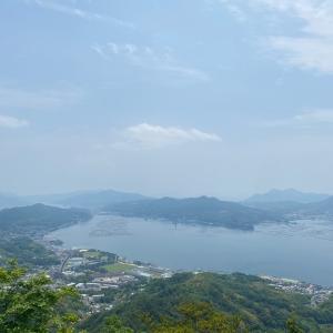 江田島の山&やっと届いた認定書