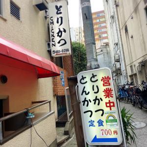 渋谷4日目。とりかつ