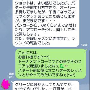 最後はメンタル(^_-)-☆