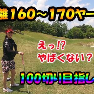 100切りしたいセントレイクス#15 100切り女子(^^)/