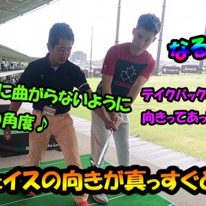 ゴルフのテイクバックの上げ方とフェイスの向き(^^)/