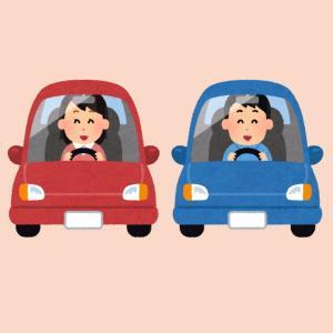 自分の車(人生)のハンドルは自分で握って運転しよう