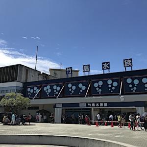 【リゾバ】西浦温泉で働こう![2019年8月 その3]