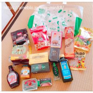 2019年初売り★カルディ食品&もへじ福袋GET!美味しいミントチョコとの出会いに大満足