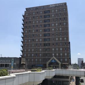 宿泊記:アパホテル 高崎駅前の写真付きレビュー