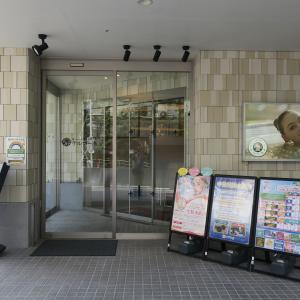 日帰り入浴レビュー:新宿天然温泉 テルマー湯
