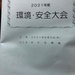 6月3日 藤吉工業株式会社での特別講演
