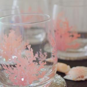 【オーダー作品 珊瑚のグラス】.暖かくなってきて冷たい飲み物の出番も増えてきましたね。...