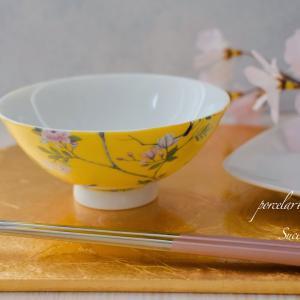 【スキルアップレッスン】『お茶碗全面貼りの柄繋ぎがしたい。』とリクエストを頂き、絵...