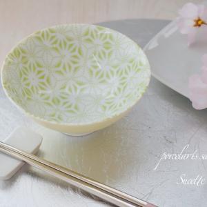 【スキルアップレッスン】お茶碗につるんと内側外側全面に転写紙を貼るレッスン。内側、外...