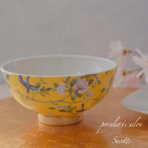 【my work】今月はお茶碗のレッスンがあったので私も復習を兼ねて自分用のお茶碗作り...