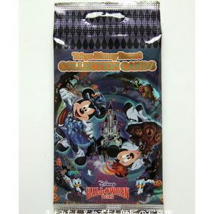 TDL ディズニー・ハロウィーン2019 コレクションカード