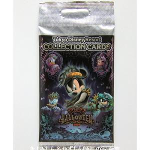 TDS ディズニー・ハロウィーン2019 コレクションカード