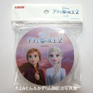 キリンビバレッジ アナと雪の女王2 オリジナル付箋缶