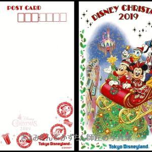 ディズニー・クリスマス2019 ポストカード・カンバッジ等