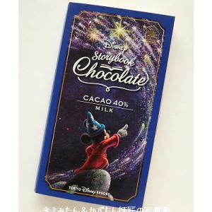 再販されたディズニーストーリーブックチョコレート