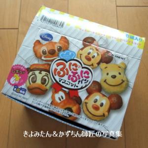 2010年発売 リーメント ディズニーふにふにパンマスコット
