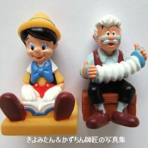 ピノキオが嘘をついて鼻がのびたのは何回?(トリビア)