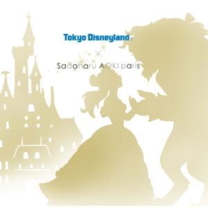 東京ディズニーランド×Sadaharu AOKI paris スウィートハート・カフェのメニューを購入しました
