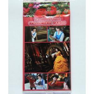 Imagining the Magic 美女と野獣のコレクションカード