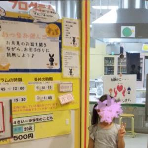 ★5歳娘、キッズプラザ大阪でお月見団子を作る★