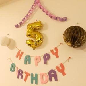 ★5歳娘の誕生日。今年のプレゼントはサプライズで!★
