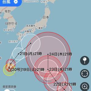 W 台風なるか?