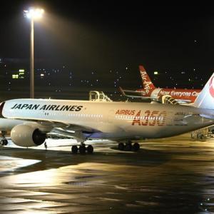 JAL、エアバスA350-900型機 初号機