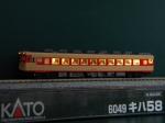 KATO キハ58系旧製品2―室内灯取付1