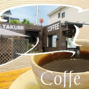 週に2日その場で美味しい珈琲が飲める神戸の珈琲豆工房