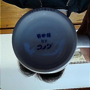 コメダ珈琲店で使われているカップ、お皿