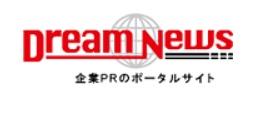 ドリームニュース 東京純豆腐のECサイトがオープン