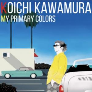 ドリームニュース 川村康一31年振りニューアルバム「MY PRIMARY COLORS」 ありきたりじゃない心躍る珠玉のシティポップチューンが今ここに!