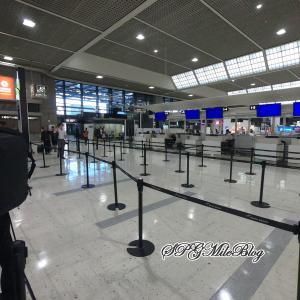 マカオ航空にANAのマイルを使って搭乗してみた。予約から搭乗までの旅行記