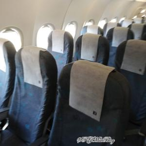 エコノミー特典航空券だけど、ゲートピンポンでビジネスクラスに。エアマカオANA特典航空券