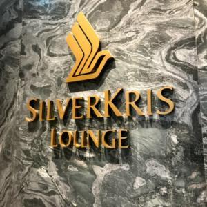 シンガポール航空 SILVERKRIS LOUNGE@バンコク・スワンナプーム国際空港 カクテル選びは慎重に・・・
