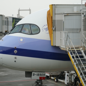 チャイナエアラインA350 東京成田⇒台北 ビジネスクラスの旅