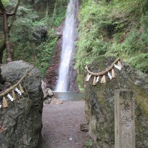 岐阜県養老郡、養老の滝。