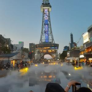 レイヤード久屋大通パークと名古屋テレビ塔。