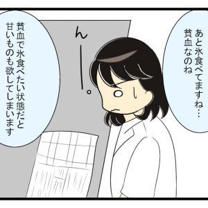 貧血は甘いものを欲する【30週 栄養指導③】