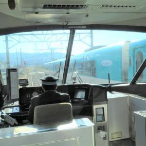 紀伊勝浦・ホテル浦島(2019.12.25・26)
