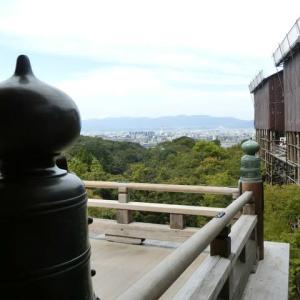 京都(17.9.10)清水寺