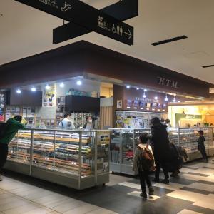 カツミ大阪店 ハンダ付け教室に行ったで。
