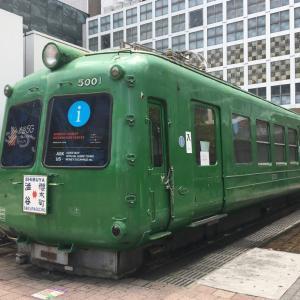 表参道の鉄道模型店 U-TRINSとチムニー