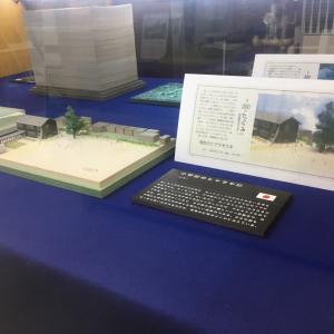 大阪・中之島図書館 ジオラマ模型展 見に行く II