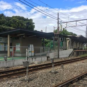 鶴見線 昭和・扇町