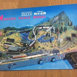 TMS(鉄道模型趣味) も発売!